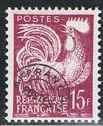 FRANCE : Préoblitéré N° 112 ** - PRIX FIXE -