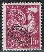 FRANCE : Préoblitéré N° 112 Usagé (sans Colle) - PRIX FIXE -