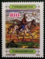 CAVALIER EN COSTUME TRADITIONNEL 1993 - NEUF ** - YT 13 - SURCHARGE TETE DE CHEVAL NOIRE - Turkménistan