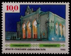 THEATRE DRAMATIQUE 1992 - NEUF ** - YT 4 - MI 7 - Turkménistan