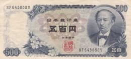 JAPAN 500 YEN ND 1969 VG-F - Japón