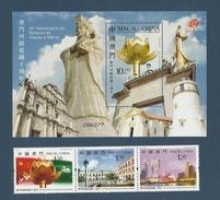 Macao 2009 Yv. Bloc 195 ** + Serie 1476/1478 ** 10 è Anniversaire Du Retour De Macao à La Chine Retorno De Macau à Patri - 1999-... Région Administrative Chinoise