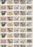 South Africa RSA - 1984 - Easter Seals, Labels, Cinderellas - COMPLETE SHEET - Wild Animals - Erinnophilie