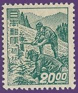 JAPAN 1949. Sakura #320, 20Yen Dark Green. VOCATIONAL SERIES. PLANTING.