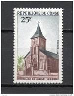 CONGO N° 251  NEUF SANS CHARNIERES COTE  0.85€  EGLISE