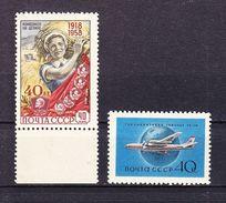 Komsomol Landwirtschaft + Flugzeug Tu 114, Ungebraucht (35613)