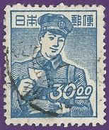 JAPAN 1949. Sakura #321, 30Yen Violet Bleu. VOCATIONAL SERIES. AMERICAN POSTMAN.