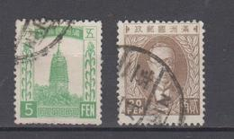 CHINE MANDCHOURIE TIMBRES N°15 ET 7  OBLITERES - Mandchourie 1927-33
