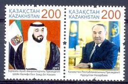 KASAHKSTAN   (AZI 197) - Kazakhstan