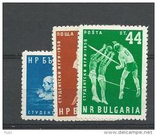 1958 MNH Bulgaria, Sport, Postfris - Neufs