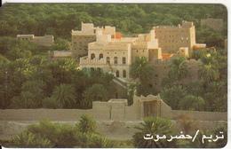 YEMEN(Autelca) - Tarim 80 Units(dark Colours, Small CN), Used - Yemen