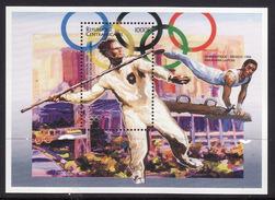 Central African Republic #1119 S/sheet, F-VF Mint NH ** 1996 Atlanta Summer Olympics - Summer 1996: Atlanta