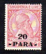 XP2603 - ALBANIA 1914 , Michel N. 43 *  Skandenberg - Albania