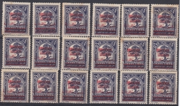 Grand Liban 1927 - N°84* - Lot De 18 Timbres - Unused Stamps