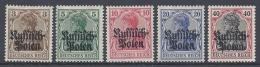 GERMANY POLEN  1915 Nº 1/5 - Zone Soviétique