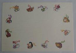 Washi :  Japanese Paper 10 Sheets - Asian Art