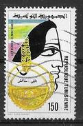 YT 953 (o) - Tunisie (1956-...)