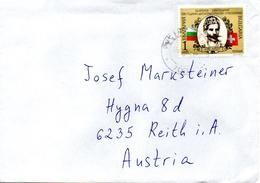 Auslands - Brief Von 7000 Pyce Ruse Mit 1 Leva 2017 - Bulgarien