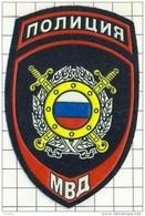 Ecusson Patch Toppa Parche. Russia. Police. Polizei. Policia. Polizia. Politie.. - Police & Gendarmerie