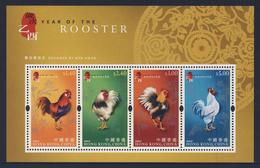 Hongkong 2005 B 136 A (=Mi 1279 /2 A) ** Year Of Rooster / Jahr Des Hahnes - New Year /  Chinesisches Neujahr - Astrologie