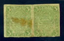 Banconota Russia 3 Rubli 1919 - Russia
