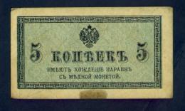 Banconota Russia 5 Kopeks 1915 - Russia