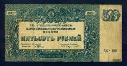 Banconota Russia 500 Rubli 1920 - Russia