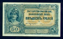 Banconota Russia 50 Rubli 1920 - RARO - Russia