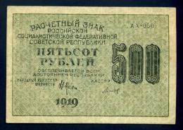 Banconota Russia 500 Rubli 1919 - Russia
