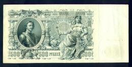 Banconota Russia 500 Rubli 1912 -SPL - Russia