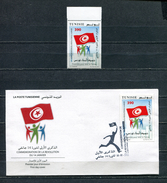 TUNISIA 2012 The First Anniversary Of The Revolution STAMP + FDC MNH - Tunisia