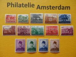 "Indonesia, West Irian 1963, OVERPRINT ""IRIAN BARAT"": Mi 1-14, **"