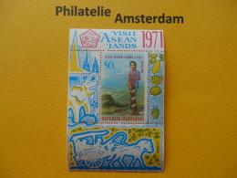 Indonesia 1971, TOURISM / VISIT ASEAN LANDS: Mi 686, Bl. 17, ** - Indonesia