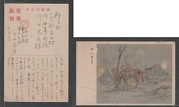 JAPAN WWII Military Horse Picture Postcard SHANGHAI CHINA FUJITA Force CHINE To JAPON GIAPPONE - 1943-45 Shanghai & Nanjing