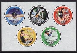 New Zealand #1378a S/sheet, F-VF Mint NH ** 1996 Atlanta Summer Olympics - Summer 1996: Atlanta