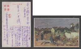 JAPAN WWII Military Suzhou Picture Postcard SHANGHAI CHINA CHINE To JAPON GIAPPONE - 1943-45 Shanghai & Nankin
