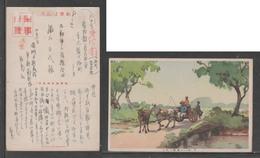 JAPAN WWII Military Picture Postcard MANCHUKUO CHINA Xinyi-line Fuxin CHINE To JAPON GIAPPONE - 1932-45 Manchuria (Manchukuo)