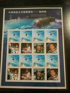 2015 CHINA SPACEMAN-YANG LIWEI SPACE Postal Office Greeting SHEETLET - 1949 - ... People's Republic