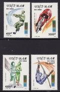 Vietnam #2615-18, F-VF Mint NH ** 1996 Atlanta Summer Olympics - Summer 1996: Atlanta