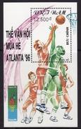 Vietnam #2619 S/sheet, F-VF Mint NH ** 1996 Atlanta Summer Olympics - Summer 1996: Atlanta