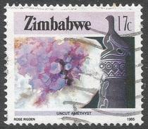 Zimbabwe. 1985 National Infrastructure. 17c Used. SG 668 - Zimbabwe (1980-...)