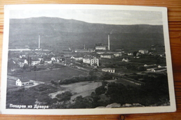 Bosnia And Herzegovina, Drvar, Railway, Train, Factory, Us, 1938 - Bosnie-Herzegovine