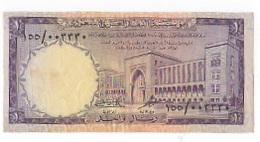 Saudi Monetary Agency, 1 Riyal 1968. - Arabie Saoudite