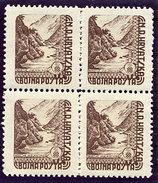 CROATIA 1945 Field Post Stamp In Block Of 4 MNH / **.  Michel 2 - Croatia