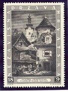 CROATIA 1943 Zagreb Philatelic Exhibition Single Ex Block  MNH / **.  Michel 116 - Croatia