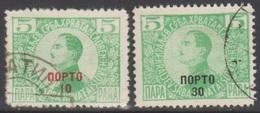 YOUGOSLAVIE 1921 2 TP Taxe N° 56 à 57 Y&T Oblitéré - Timbres-taxe