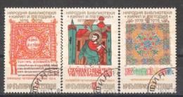 53-867 //BG -1978  100 JAHRE  NATIONALBIBLIOTHEK  Mi 2731/33 O - Gebraucht