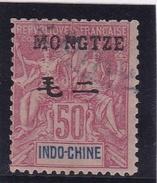 Mong Tzeu N° 12 Oblitéré - Mong-tzeu (1906-1922)