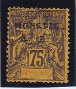 Mong Tzeu N° 14 Oblitéré - Mong-tzeu (1906-1922)