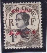 Mong Tzeu N° 34A Neuf * - Mong-tzeu (1906-1922)